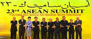 23rd ASEAN Summit