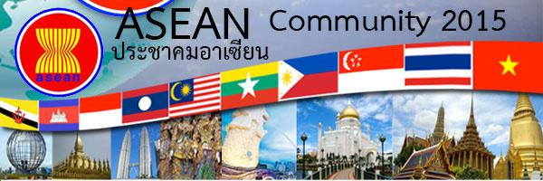 asean_picture2