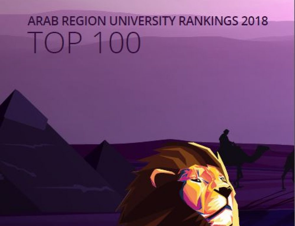 2018 QS University Rankings: Arab Supplement