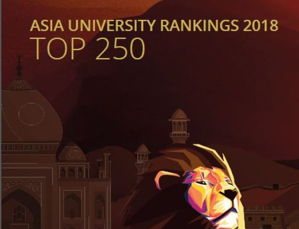 2018 QS University Rankings: Asia Supplement