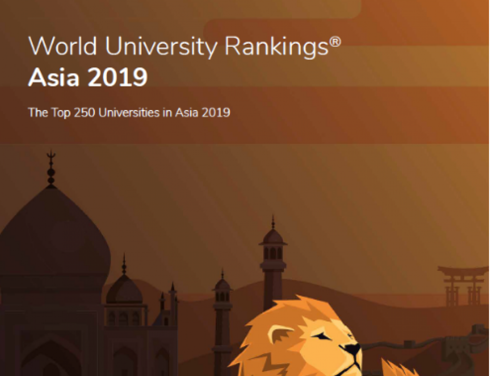 2019 QS World University Rankings: Asia Supplement