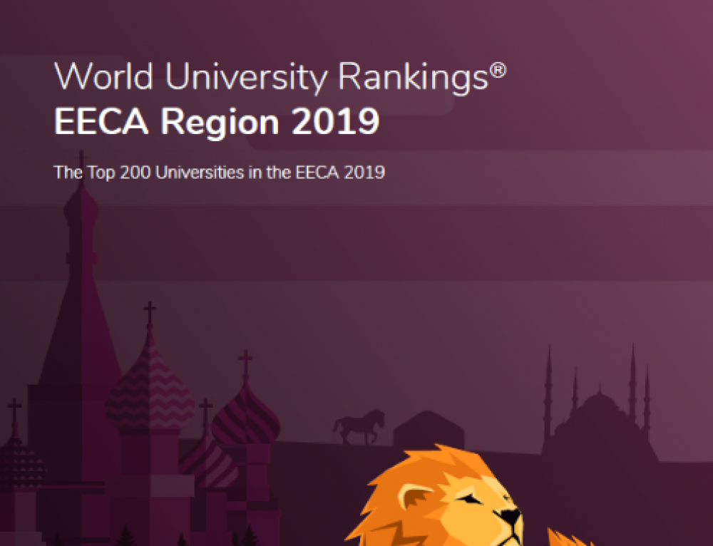 2019 QS World University Rankings: EECA Region Supplement