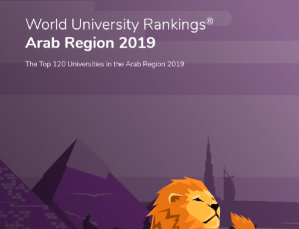 2019 QS World University Rankings: Arab Region Supplement